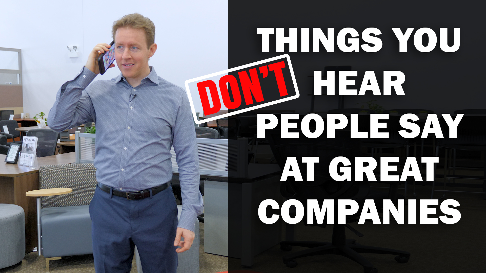 Things People Don't Say At Great Companies